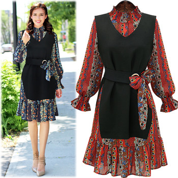 #DRS15239Ethnic Mood Dress & Vest Set