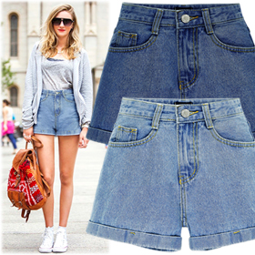 BPT15131High Waist Denim Short Pants